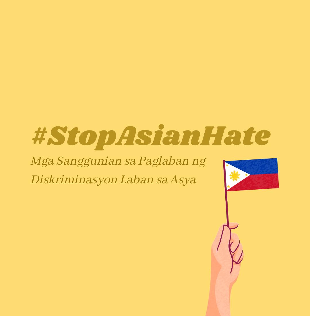 Mga Sanggunian sa Paglaban ng Diskriminasyon Laban sa Asya